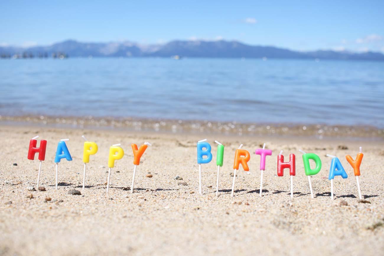 Открытки с днем рождения с морем